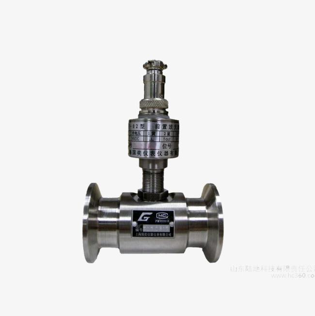 Flowmeter collocation module assembly. Flow meter clipart