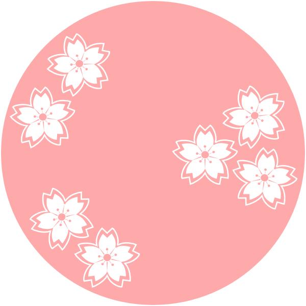 Sakura flower clipart vector black and white download Sakura Blossom - Alice Clip Art at Clker.com - vector clip art ... vector black and white download