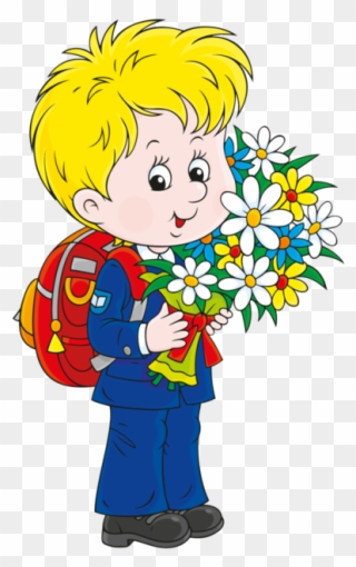Flower children clipart clipart royalty free Flowers Clipart Child - Clip Art Kid Holding Flower - Png Download ... clipart royalty free