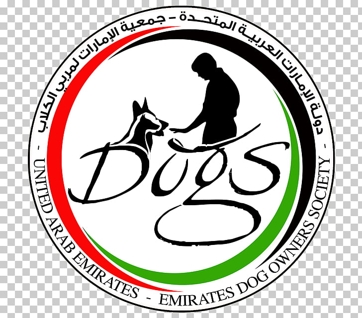 Fly emirates clipart logo png JPEG Brand Festival Portable Network Graphics, logo fly emirates PNG ... png
