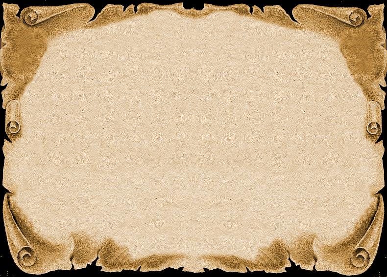 Fondo pergamino clipart picture royalty free library Pin de Ольга Погореленко en пиратскин | Pergamino antiguo, Pergamino ... picture royalty free library
