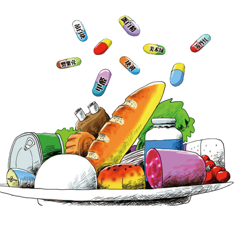 Food additive clipart banner royalty free library Healthy clipart additive in food, Healthy additive in food ... banner royalty free library