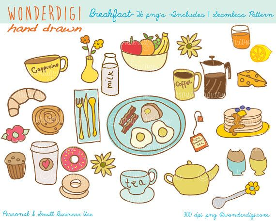 Food for breakfast clipart clipart freeuse download 17 Best images about Clipart on Pinterest | Tea cups, Graphics and ... clipart freeuse download
