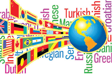 International language clipart jpg library Cliparts Foreign Language - Cliparts Zone jpg library