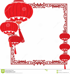 Free 2018 chinese new year latern clipart png black and white stock Chinese New Year Lantern Clipart | Free Images at Clker.com - vector ... png black and white stock