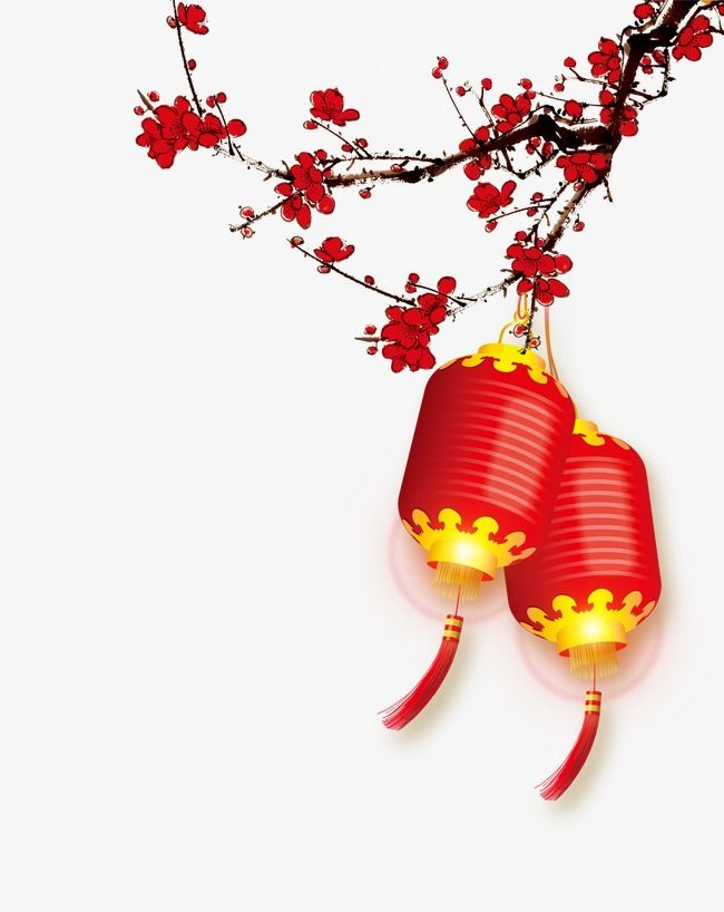 Free 2018 chinese new year latern clipart png transparent Plum Red Lanterns Background Pattern, New, Year, Chinese PNG ... png transparent