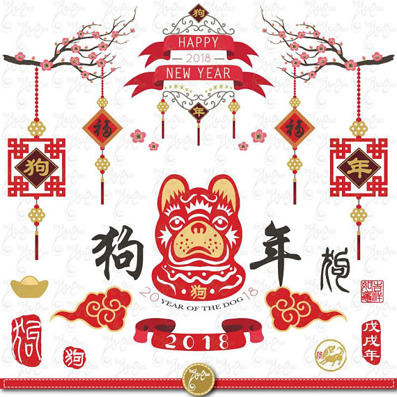 Free 2018 chinese new year latern clipart clip library library Happy Chinese New Year \