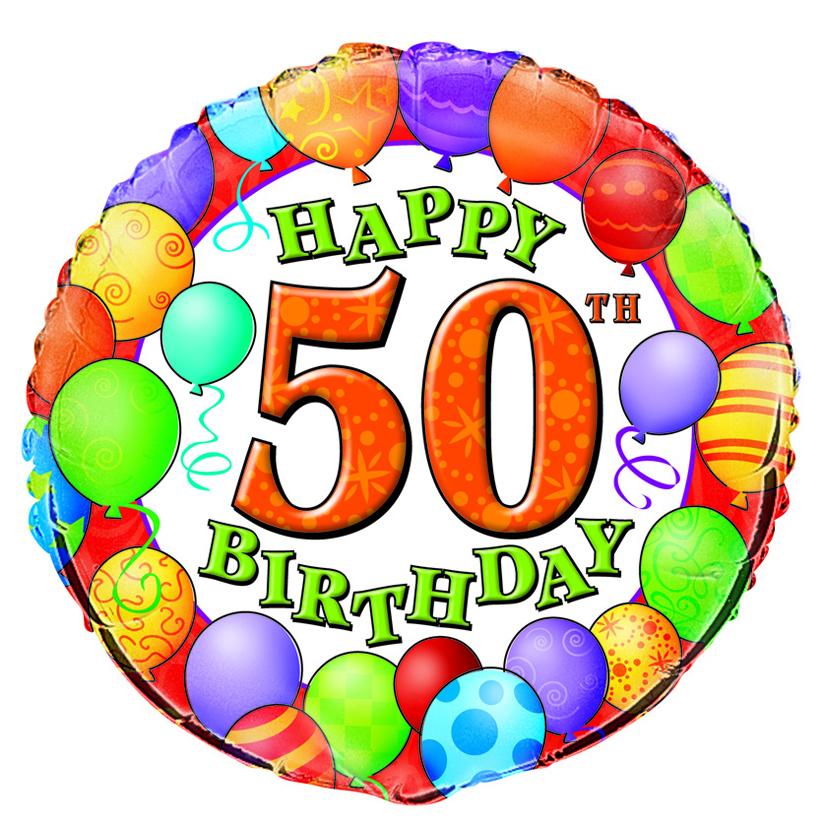 Free 50th birthday clipart borders.  th clip art
