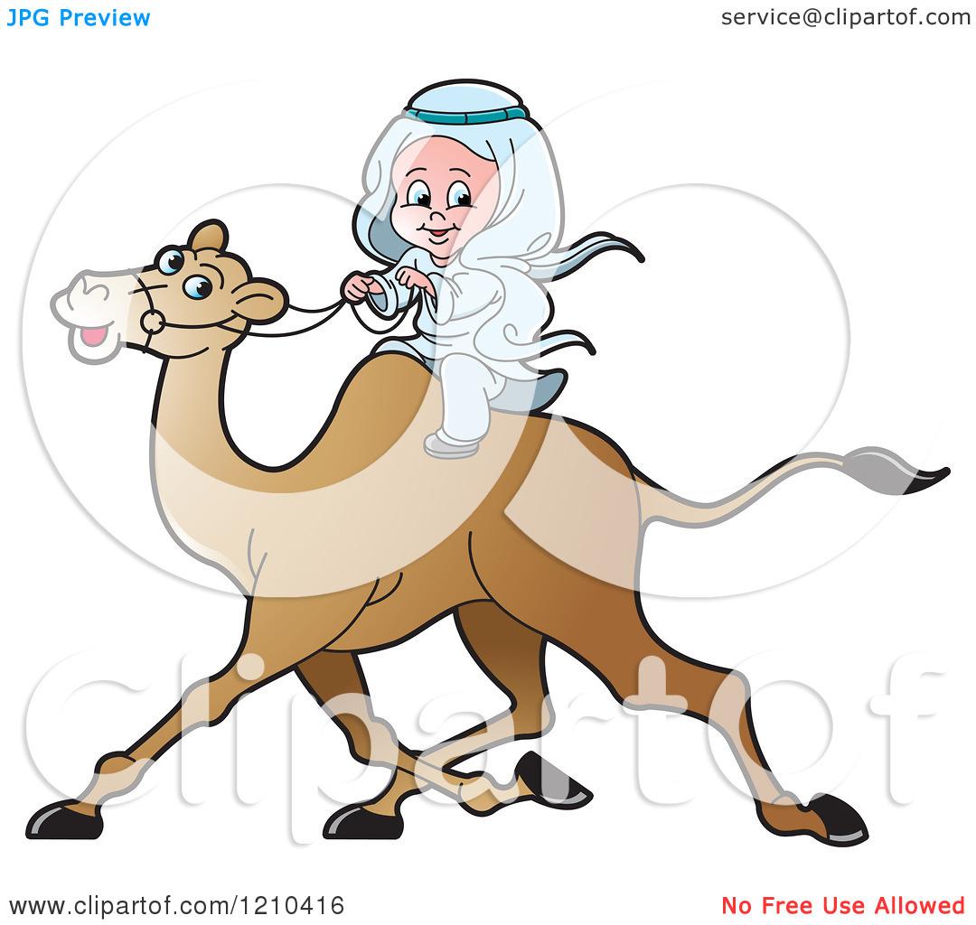 Free arabic clip art png Kid arabic clipart - ClipartFest png