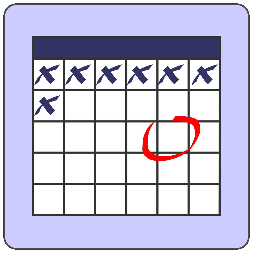 Free calendar clip art svg library download Easy Calendar Clipart Clip art of Calendar Clipart #1455 — Clipartwork svg library download
