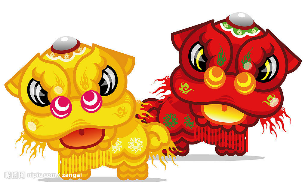 Free chinese new year clipart images. Group with items