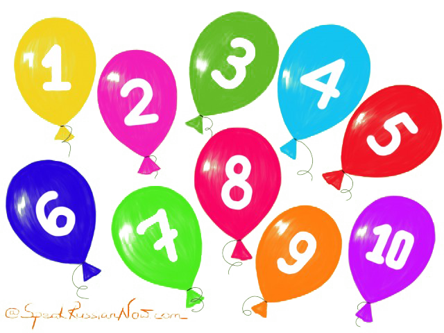 Free clip art numbers 1 10 svg download 1 to 10 Numbers PNG Transparent Images | PNG All svg download