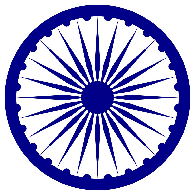 Free clipart baseball cap with jewish star clip art black and white Illustration of the Ashoka Chakra, as depicted on the flag of India ... clip art black and white