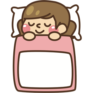 Free clipart bedtime free stock Bedtime (#2) clipart, cliparts of Bedtime (#2) free download (wmf ... free stock