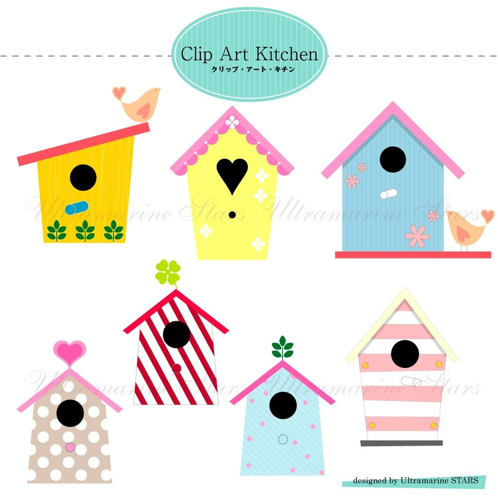 Free clipart bird houses banner freeuse download Cute Birdhouse Clipart Panda Free Images Clipart - Free Clipart ... banner freeuse download