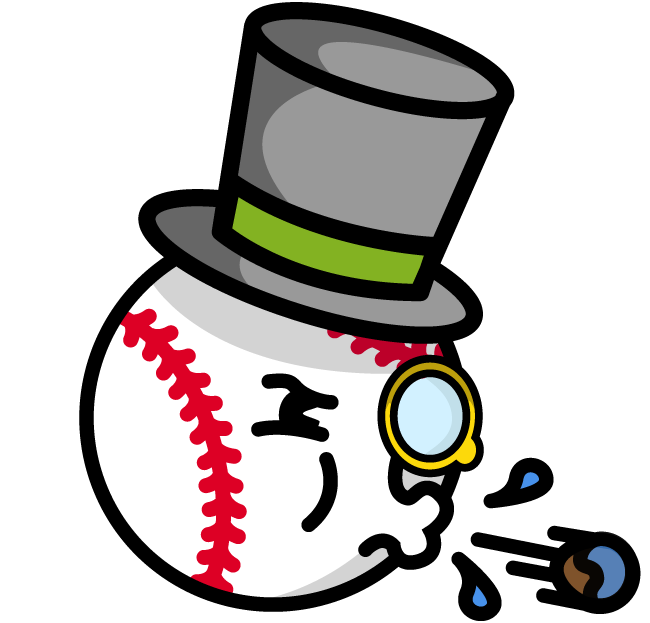 Screaming baseball clipart image library download The Rise of Cheap   2018 MLB Season Preview image library download