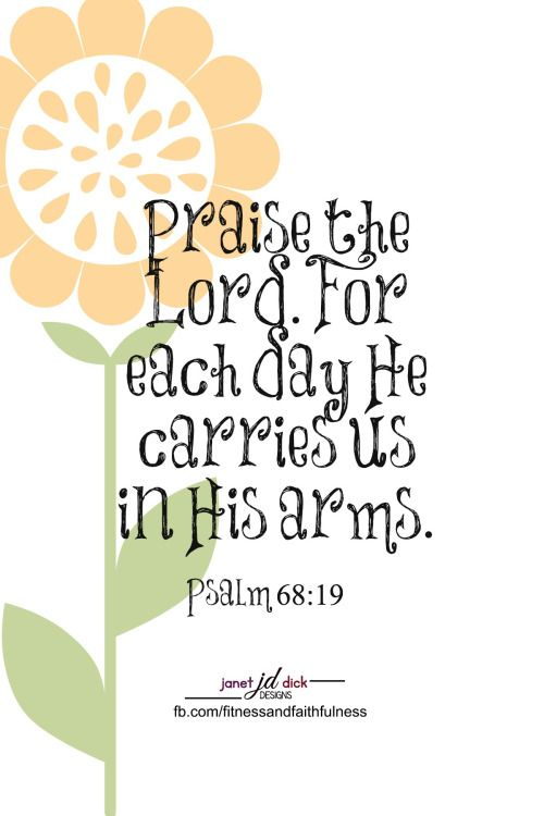 Free clipart carrying a heavy load bible quotes svg black and white library Praise the Lord. For each day He CARRIES us in His arms\