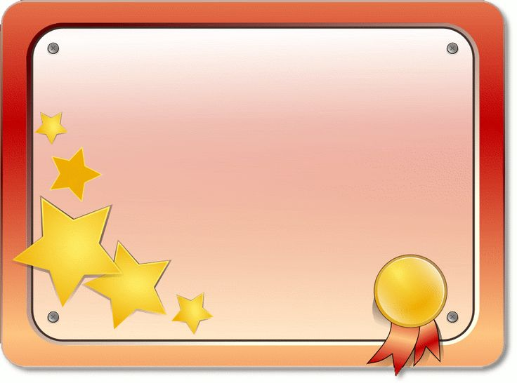 Free clipart certificates template freeuse library 12+ Certificate Template Clipart | ClipartLook freeuse library