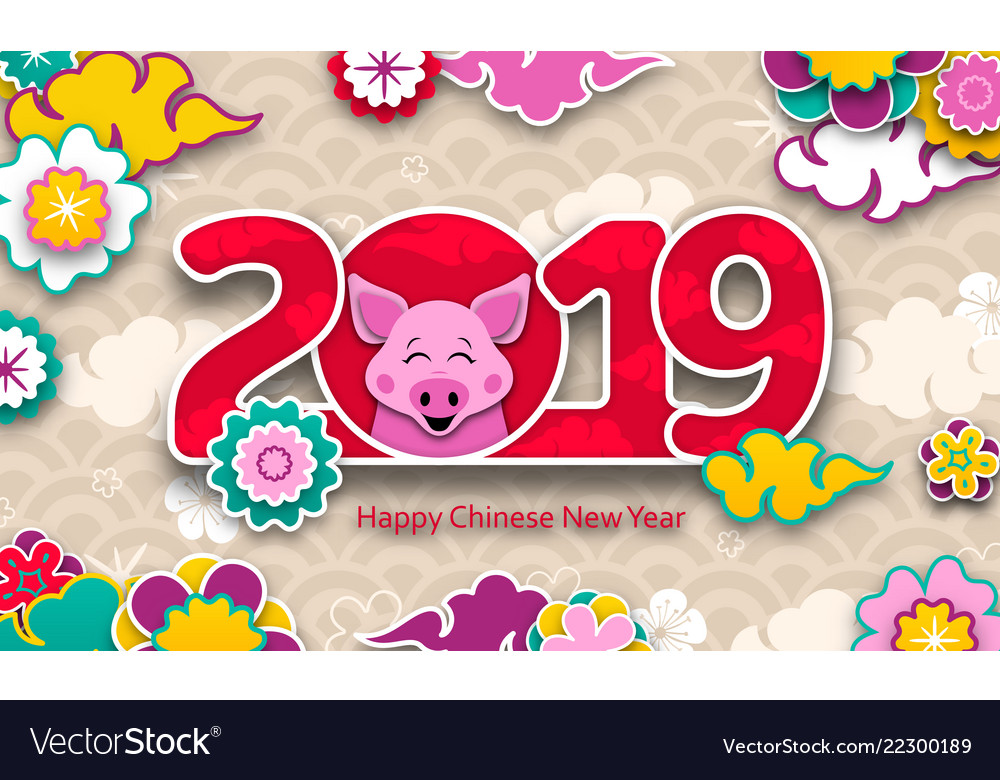 Free clipart for chinese new year 2019 svg transparent Happy asian card for chinese new year 2019 svg transparent