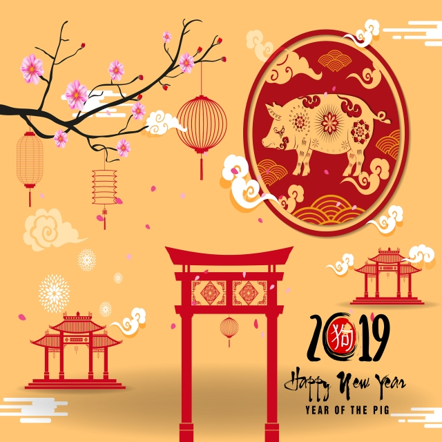 Free clipart for chinese new year 2019 banner black and white library Download Free png Happy New Year 2019, Year Of The Pig Chinese New ... banner black and white library