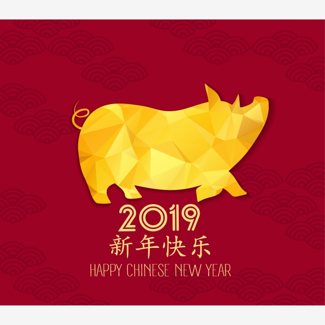 Polygonal pig design celebration. Free clipart for chinese new year 2019