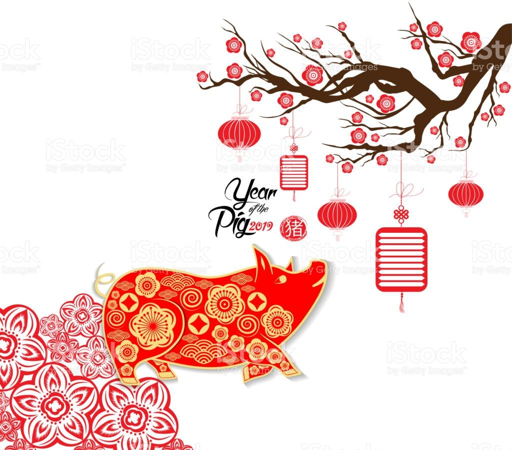 Free clipart for chinese new year 2019. Happy card of pig