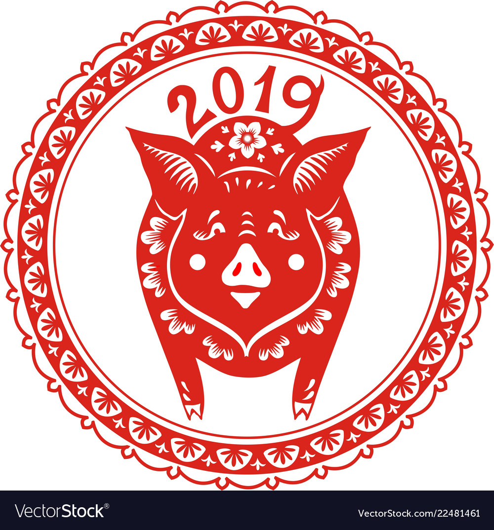 Free clipart for chinese new year 2019 clipart black and white Pig for chinese new year 2019 clipart black and white