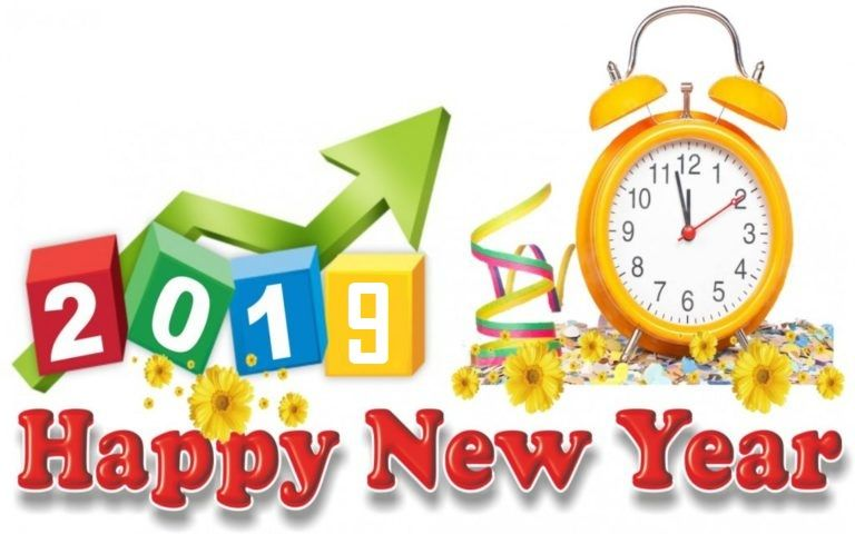 Free clipart for the new year 2019 png transparent stock Free Happy New Year Clipart | Season\'s Greetings | Happy new year ... png transparent stock
