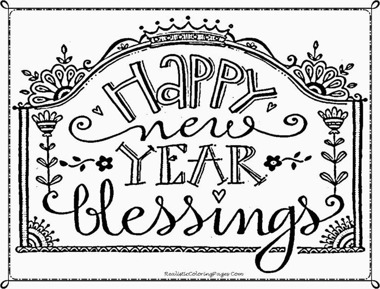 Free clipart for the new year blessing 2018 vector Printable Happy New Year Coloring Pages 2019 | 2019 color pages ... vector