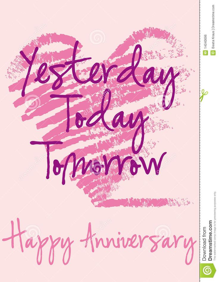 Free clipart happy anniversary clip royalty free library 17 Best images about Happy Anniversary on Pinterest | Happy ... clip royalty free library