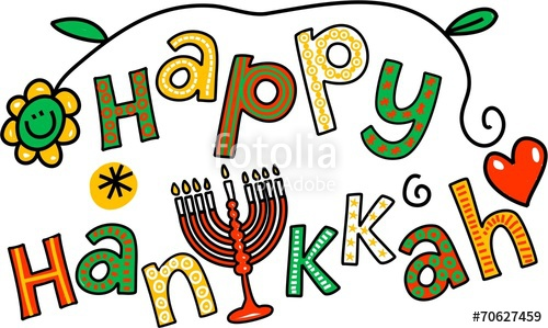Free clipart happy hanukkah picture freeuse Happy Hanukkah Clip Art\