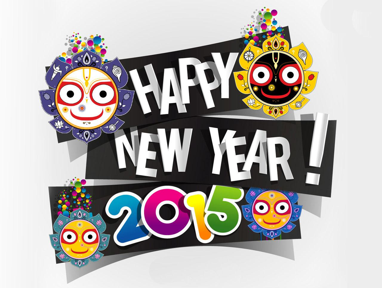 Free clipart happy new year in england banner royalty free library Free Clipart Uk | Free download best Free Clipart Uk on ClipArtMag.com banner royalty free library