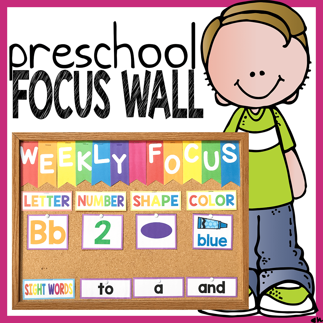 Free clipart images of prek letter wall picture black and white stock Preschool Focus Wall - This is What Happens When You Use One picture black and white stock