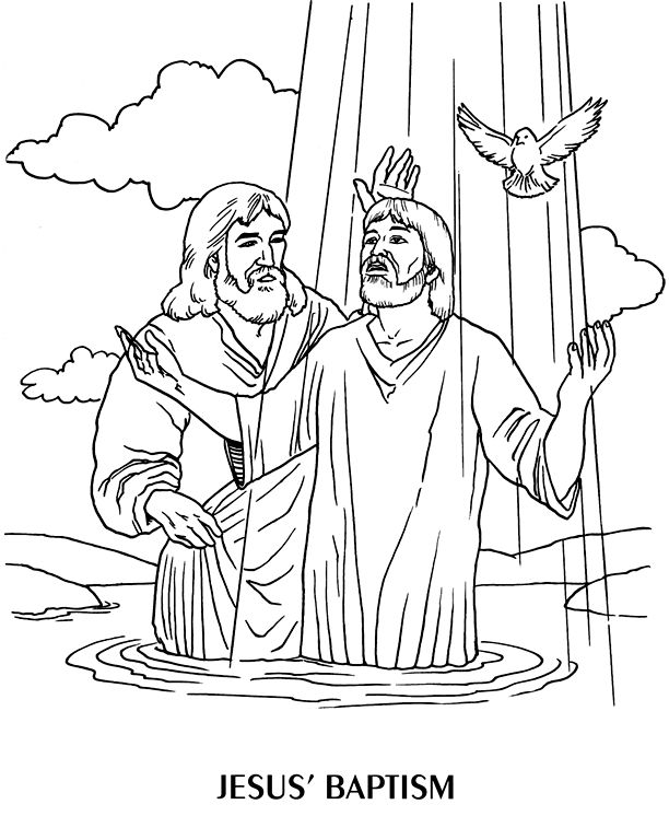 Free clipart jesus baptism graphic free library Free clipart jesus baptism 5 » Clipart Station graphic free library
