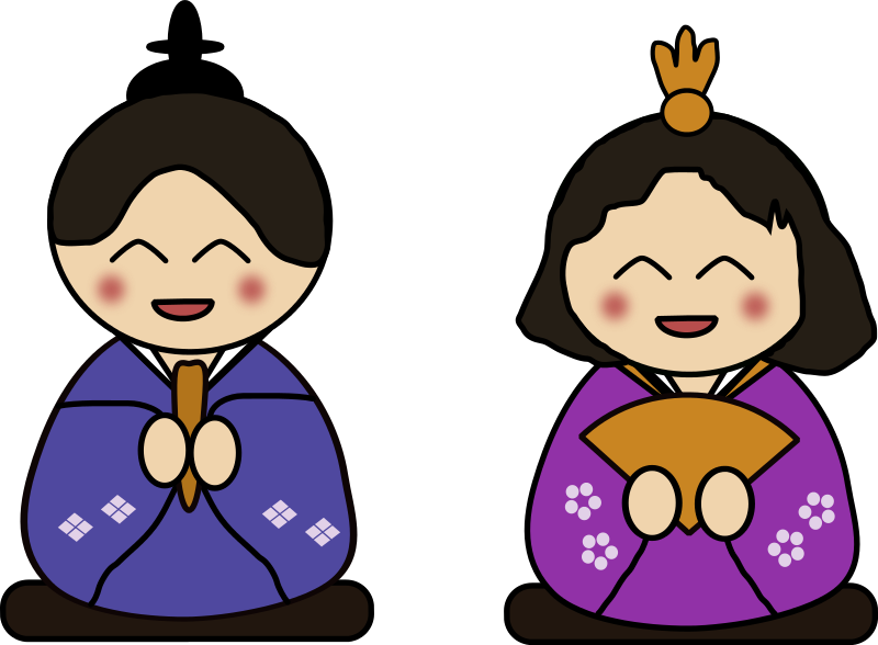 Free clipart lost money female jpg royalty free download Japanese japan clip art for kids free clipart images | Planner ... jpg royalty free download