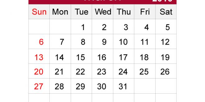 Free clipart march calendar jpg transparent march 2017 calendar clipart   Calendar 2017 jpg transparent