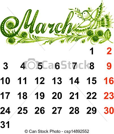 Free clipart march calendar free stock Free clipart march calendar - ClipartFest free stock