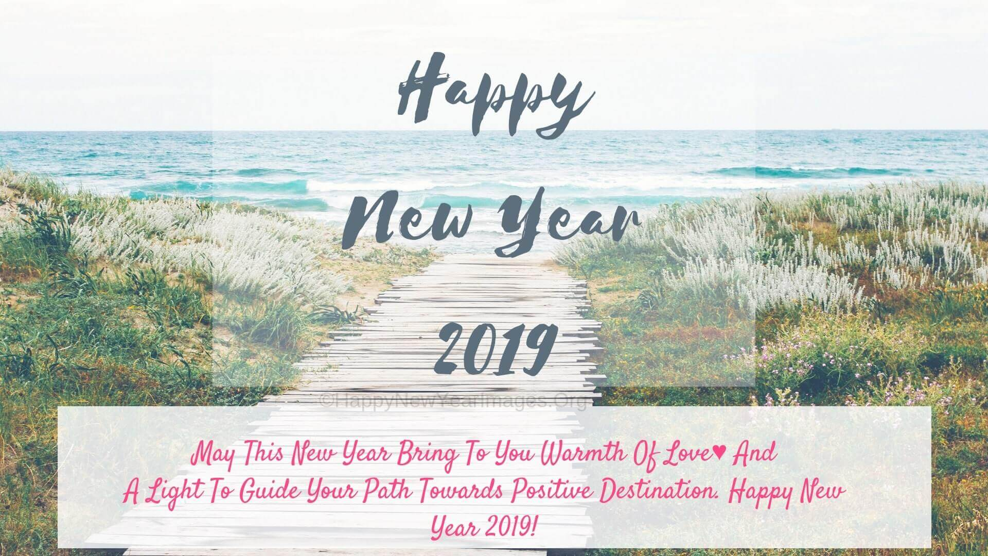 Free clipart new years eve 2019 religious png black and white stock Happy New Year 2019 Archives - Happy Memorial Day Images 2019 ... png black and white stock