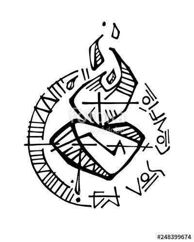 Free clipart sacred heart of jesus vector freeuse stock Jesus Christ Sacred Heart illustration\