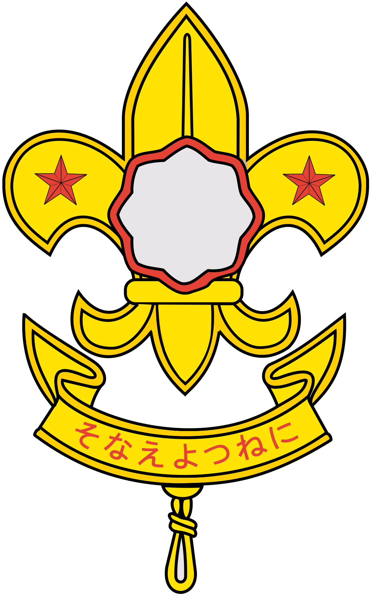 Free clipart scout tenderfoot second class first class banner library library Scout Association of Japan - Wikipedia banner library library