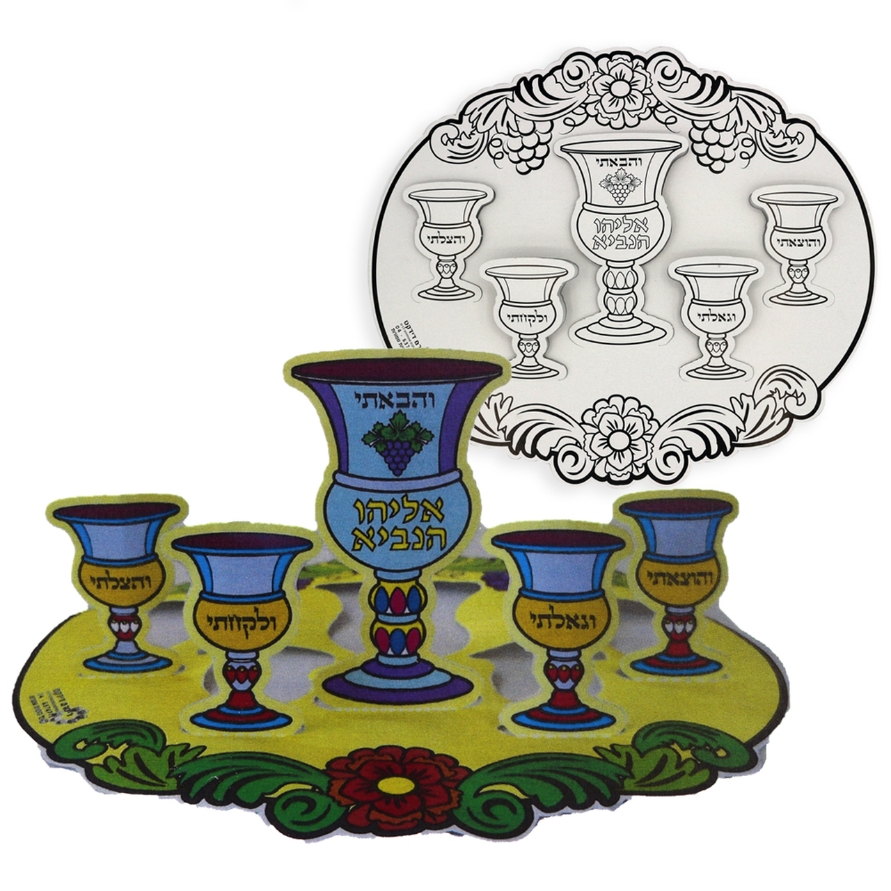 Free clipart seder 4 cups of wine clipart black and white library Passover 4 Cups Craft Projects (36) clipart black and white library