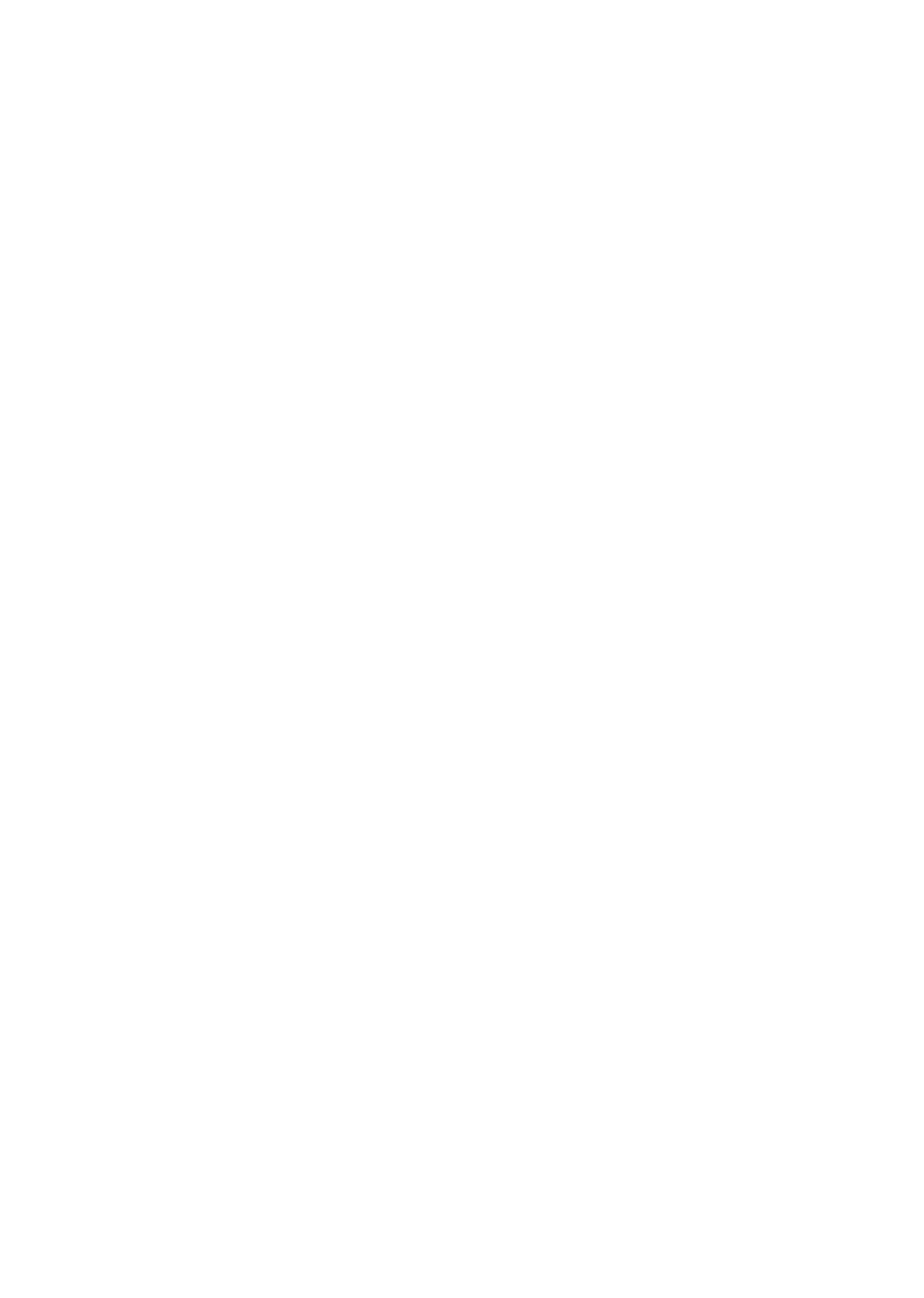Snowflake border clipart free to use vector transparent Snowflake Deco Border Frame Transparent PNG Clip Art | Gallery ... vector transparent