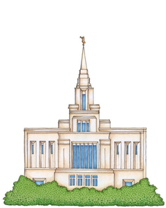 Free clipart temple. Lds images at clker