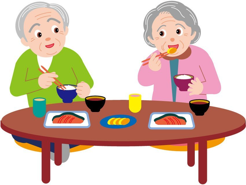 Free elderly clipart freeuse stock Free elderly clipart 5 » Clipart Portal freeuse stock