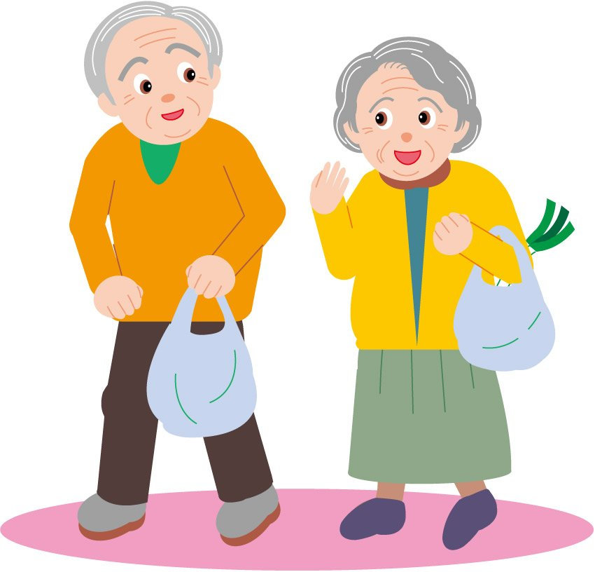 Free elderly clipart clipart freeuse Free Elderly Cliparts, Download Free Clip Art, Free Clip Art on ... clipart freeuse