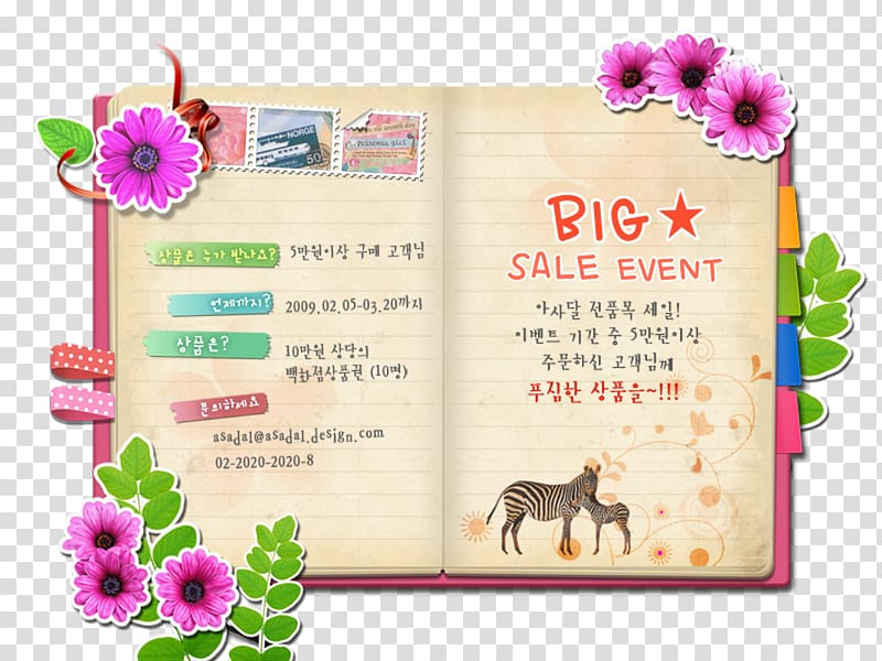 Web template page fresh. Free floral clipart for a bookmark