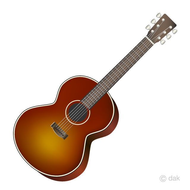 Free guitar clipart picture black and white download Brown Acoustic Guitar Clipart Free Picture|Illustoon picture black and white download