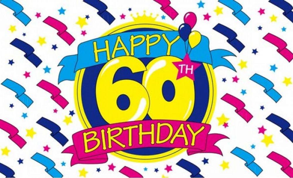 Free happy 60th birthday clipart clip freeuse download 60th Birthday Clipart & Look At Clip Art Images - ClipartLook clip freeuse download