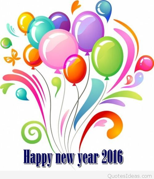 Happy new year 2016 clipart free download clipart free Free clip art happy new year 6 4 - Cliparting.com clipart free