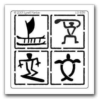 Free hawaiian petroglyphs clipart svg royalty free stock LG 635 Hawaiian petroglyph | Silhouettes | Hawaiian tattoo, Hawaiian ... svg royalty free stock